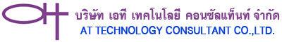 เอที เทคโนโลยี